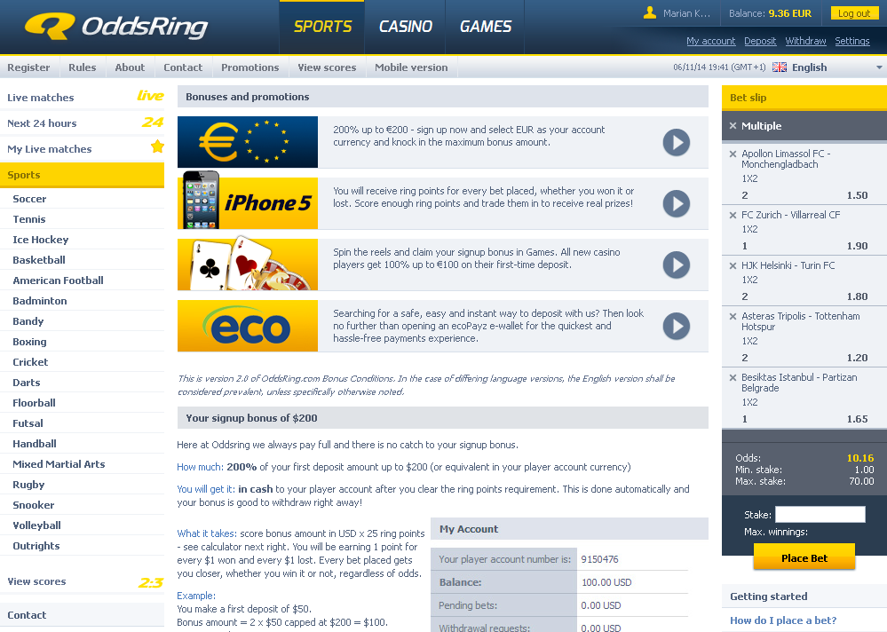 OddsRing Bonus Offers Screen