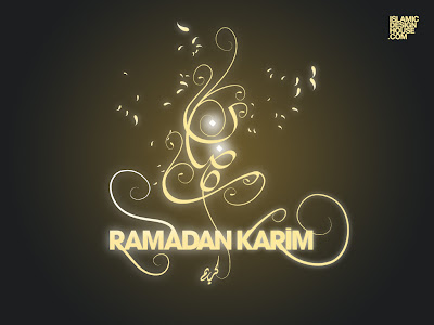 Ramadam Wallpapers