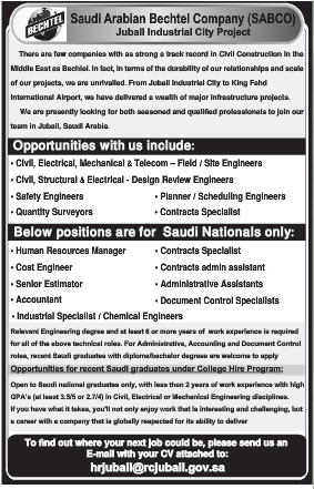 25.04.2017 CIVIL ELECTRICAL ,MECHANICAL AND TELECOM FIELD SITE ENGINEER NEED JOB IN KSA VISA NOT TH