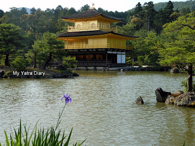 The Kinkaku-ji or the Golden pavillion in Kyoto, Japan