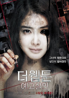 Sinopsis Film Korea Killer Toon