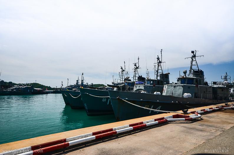 แหลมเทียน ฐานทัพเรือสัต-บ ชลบุรี