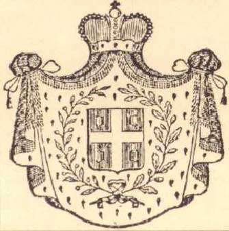 Србска Војводина