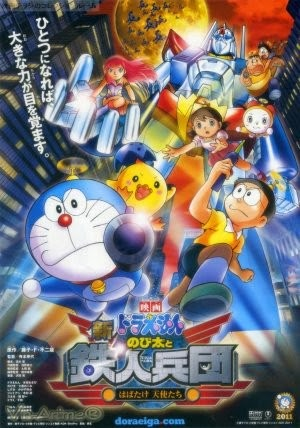 Download Anime Doraemon: Nobita and the New Steel Troops: Angel Wings 2011 720p BluRay DD