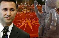 """Η """"αρχαιομακεδονοποίηση"""" των Σκοπιανών καλά κρατεί..."""