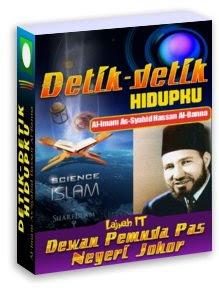 Koleksi EBOOK: DETIK-DETIK HIDUPKU- IMAM HASSAN AL-BANNA