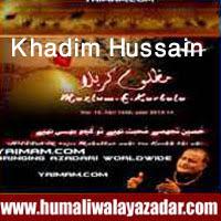 http://ishqehaider.blogspot.com/2013/10/khadim-hussain-nohay-2014.html