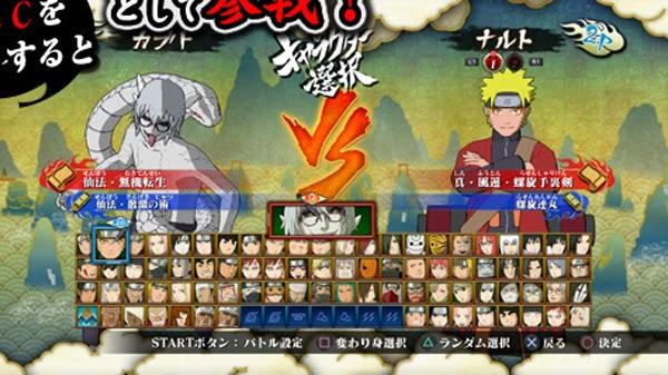 Sasuke And Itachi Vs Kabuto Storm 3 Storm 3 foi divulgada.