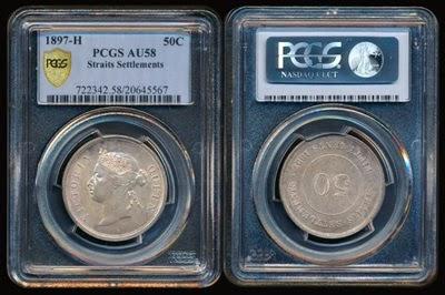 1897H 50 cents