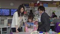 [J-Drama] Soratobu Kouhoushitsu Soratobu+Kouhoushitsu+capture+36
