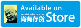 【尚有存货/Available】佛牌圣物