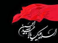 Labbaik Ya Husain