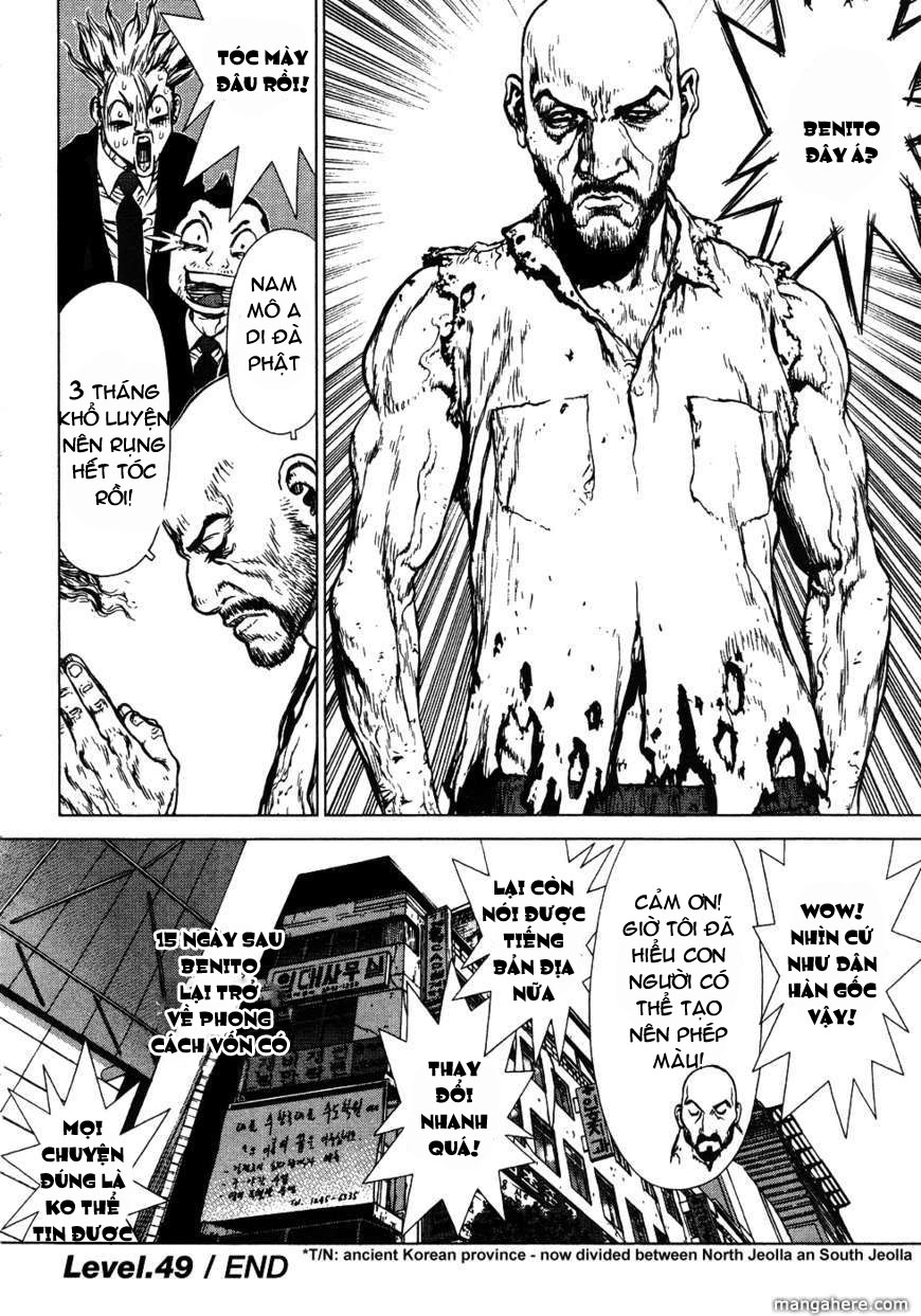 Sun-Ken Rock chap 49 Trang 32 - Mangak.info