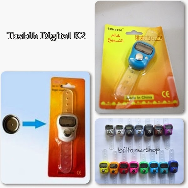 tasbih digital online, tasbih digital kaskus, harga tasbih digital, tasbih digital led murah, tasbih digital led, grosir tasbih digital, Tasbih Digital, Tasbih Digital Mini, Tasbih Digital Jari, Tasbih Digital LED, Harga Tasbih Digital, Grosir Tasbih Digital murah