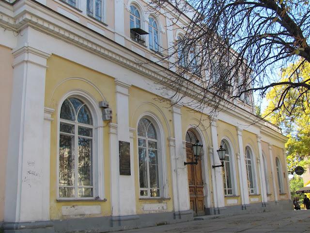 Симферополь здание Дворянского собрания