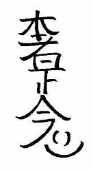 Dicas de tattoos japonesas
