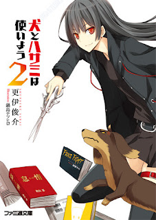 Anime por mediafire