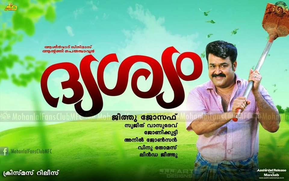 Drishyam full 720p hd movie