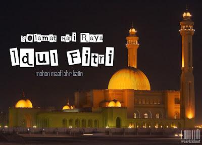 kartu Ucapan Lebaran Idul Fitri terbaru