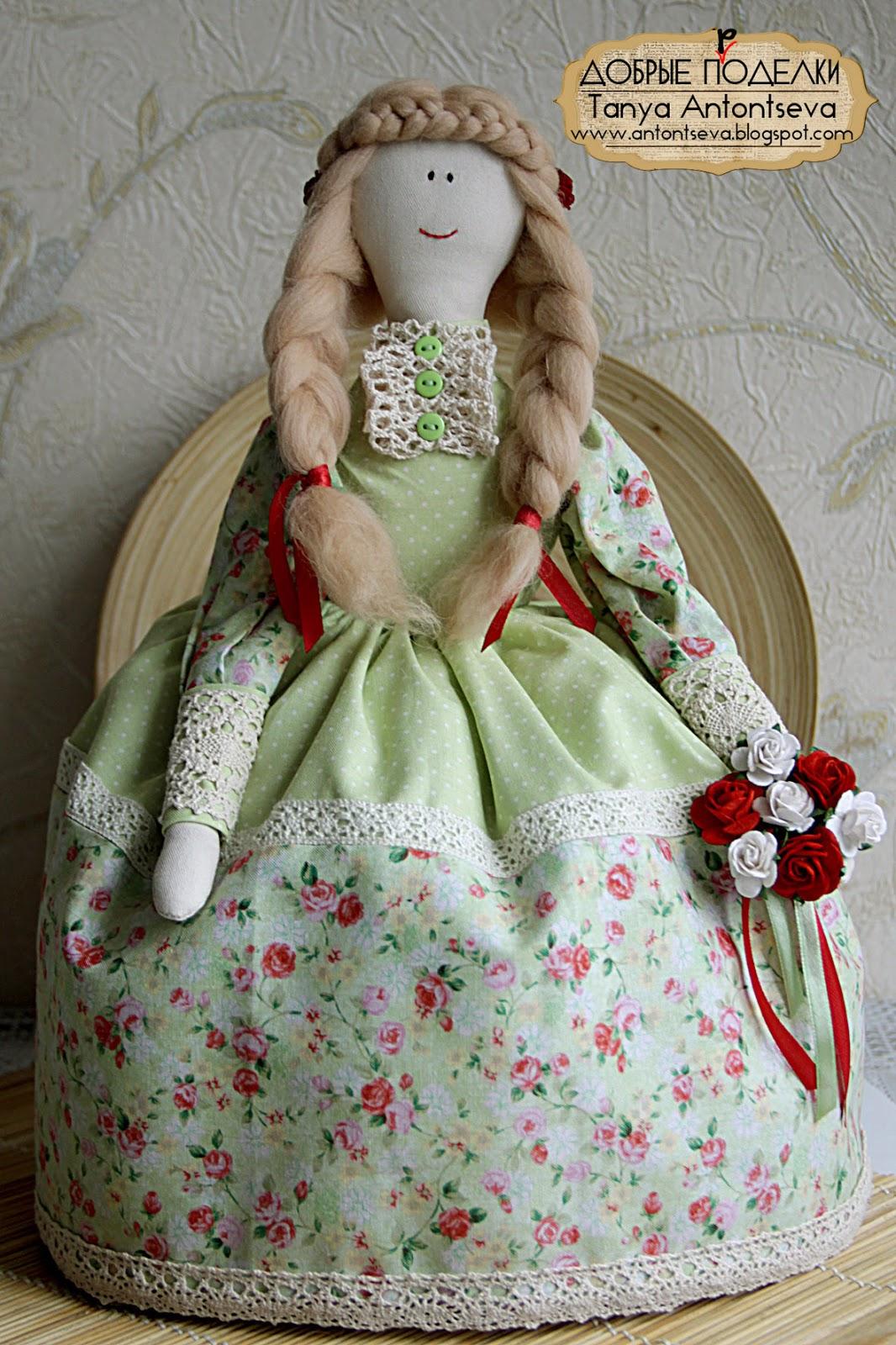 Кукла грелка на чайник выкройки мастер класс