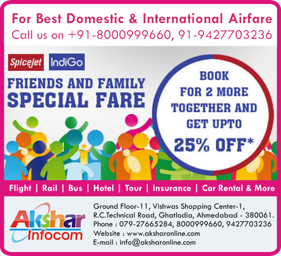 Firends & Family Special Airfare***Up to 25% Off