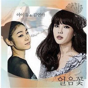 IU (아이유) & Kim Yun A (김연아) Ft. 김세황 - Frozen Flowers (얼음꽃)