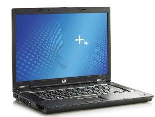 Ventajas de comprar laptop usada