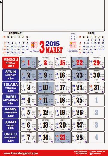 kalender fengshui 2015 search results calendar 2015. Black Bedroom Furniture Sets. Home Design Ideas