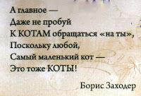 Russian poem