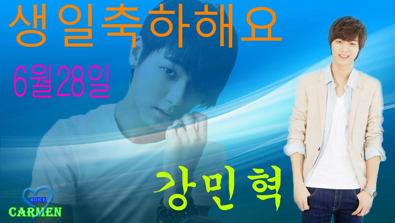 Pedido blend e icon.  CNBLUE-Kang+Min+Hyuk_02