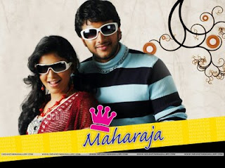 Maharaja (2011) movie wallpaper Mediafire Mp3 Tamil Songs download{ilovemediafire.blogspot.com}