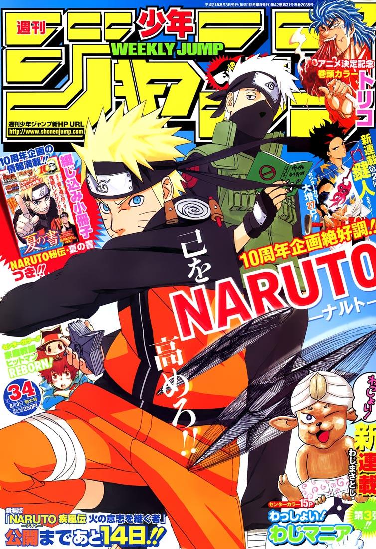 Naruto chap 456 Trang 1 - Mangak.info