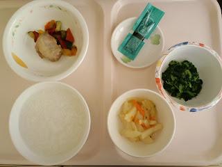 写真: 術後5日目の夕食