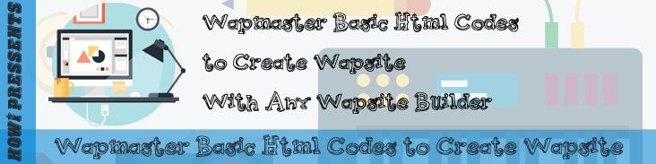 wapmaster basic html code