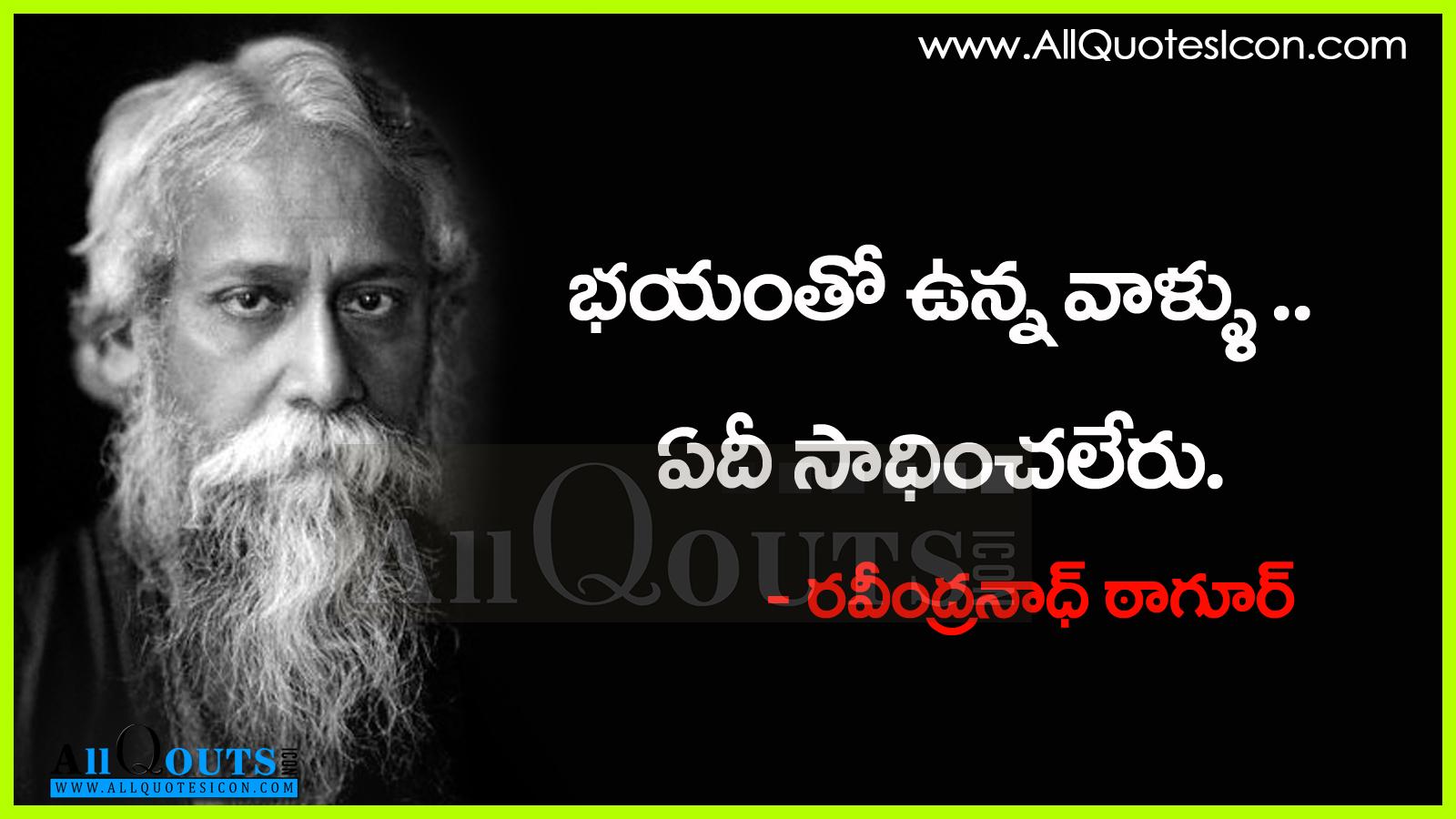 Rabindranath Tagore Telugu Quotes And Sayings Hd Wallpapers Nice
