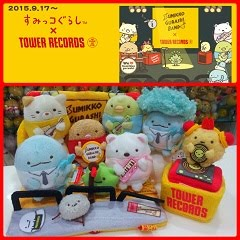 2015 September Sumikko Gurashi Tower Records LE