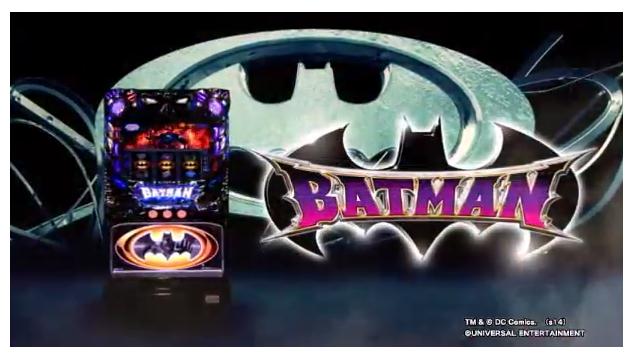 「バットマン パチスロ」の画像検索結果