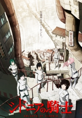 Knights of Sidonia (Dub)