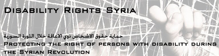 Disability Rights Syria