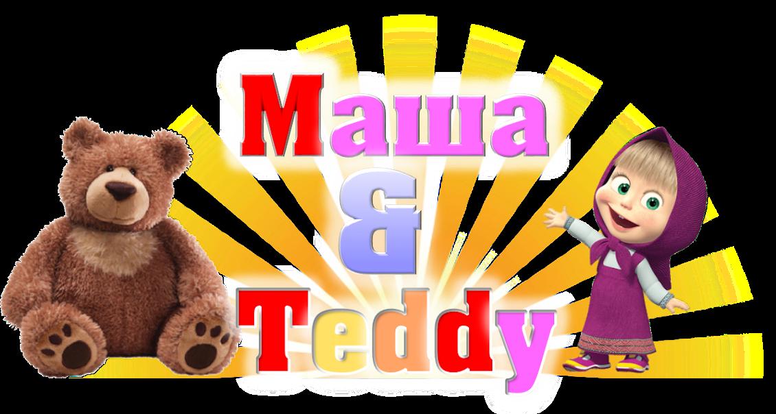 """Шкільна Газета """" Маша & Teddy"""""""