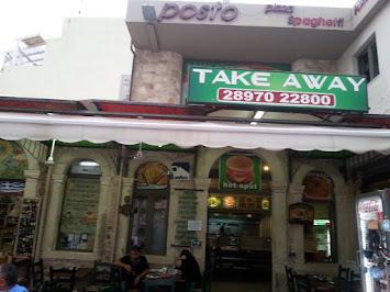 DELIVERY PIZZA  HERSONISSOS KRITI