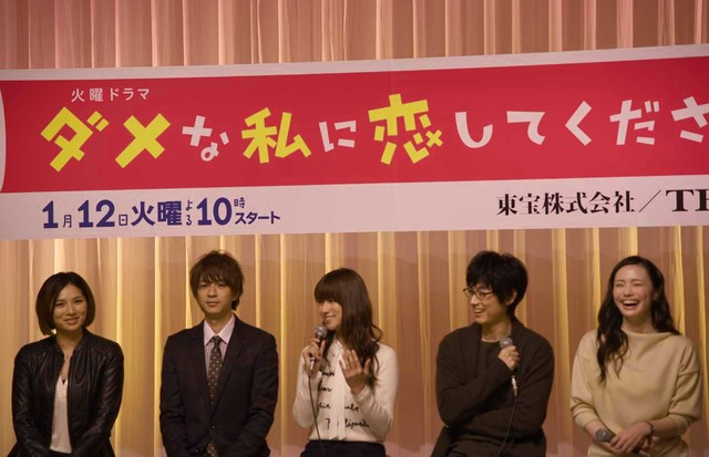 vento em Tokyo para apresentação do dorama 'Dame na Watashi Ni koi Shite kudasai' baseado no mangá da autora Aya Nakahara.