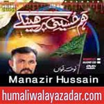 http://audionohay.blogspot.com/2014/11/manazir-hussain-nohay-2015.html