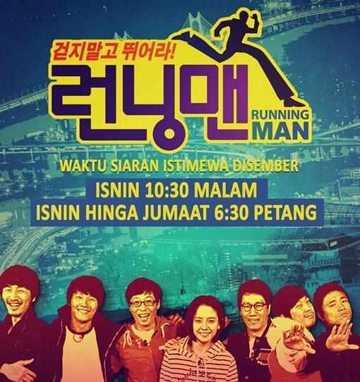 Running Man TV9: siaran istimewa Disember 2015, Running Man ganti sinetron pashmina aisha, Running Man terbaru, tonton online Running Man, gambar Running Man, Monday couple Gary - Ji Hyo