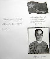 U Aye Than (1990 Election – MP) passes away