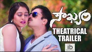 Gopichands Soukhyam theatrical trailer – idlebraincom – YouTube