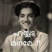 Funny malayalam movie scene - Prem naseer - Hayyada maname