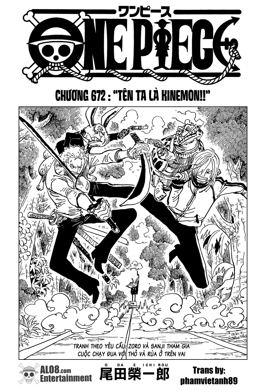 "One Piece Chapter 672: ""Tên ta là Kinemon!!"" 001"