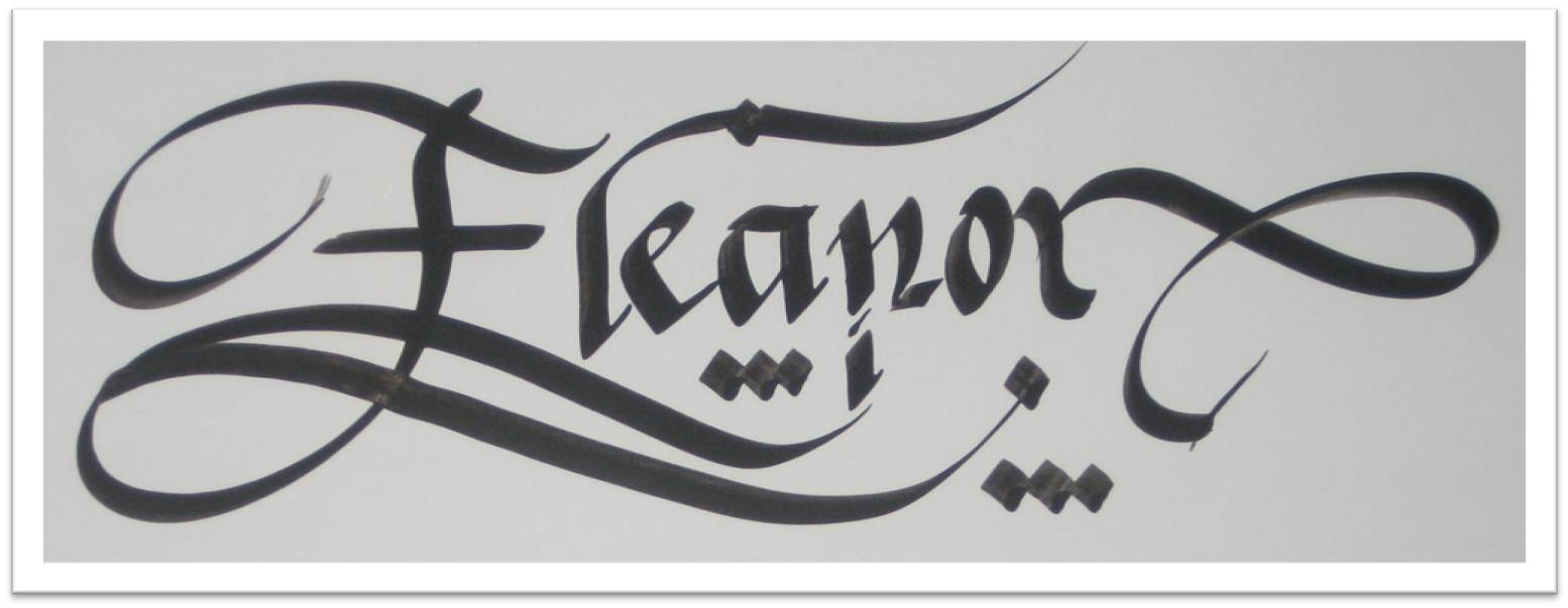 Calligraphy Art French Names Eleanor