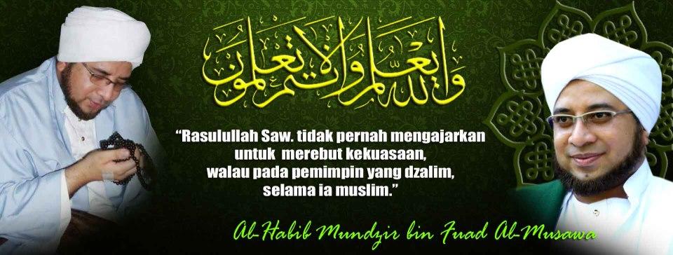 Related to Kata Mutiara Islam tentang Kehidupan Dunia – Blog Alhabib